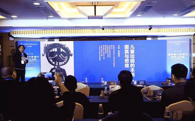 中国美术家协会少儿美术艺委会副主任周殿宝