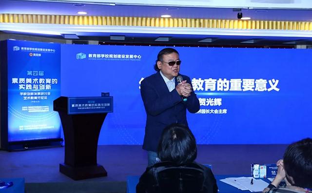 世界园长大会主席贺光辉
