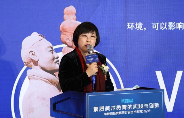中央美术学院教授 叶南