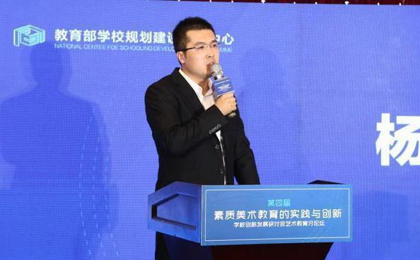 杨宇:互联网美术教室让更多孩子受益