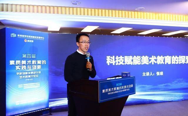 张琰:积极布局素质美术教育,故事美育是方向