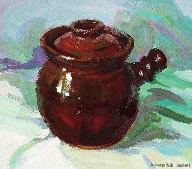 带手柄的陶罐的表现技法解析(9)