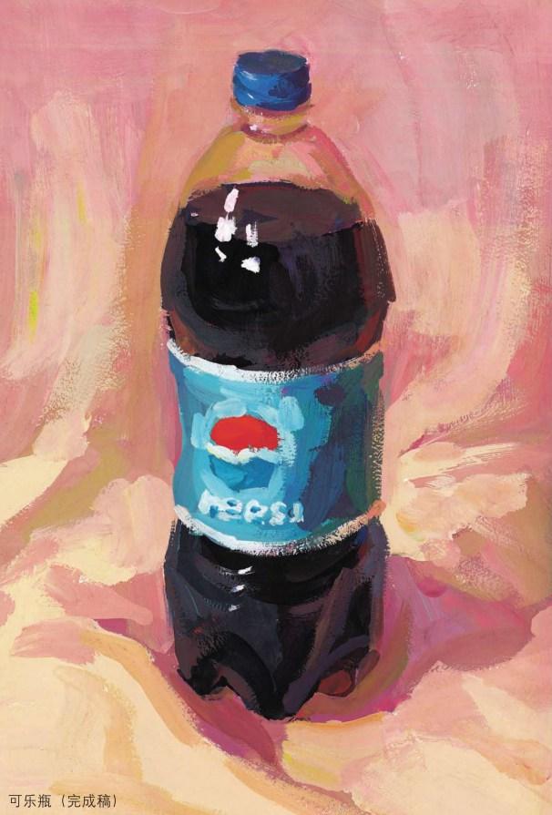 色彩可乐瓶的衣现技法解析步骤(5)