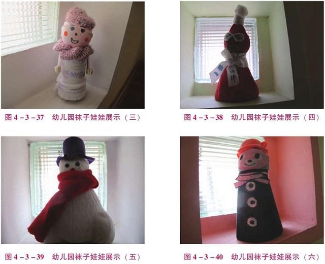 幼儿园袜子娃娃展示