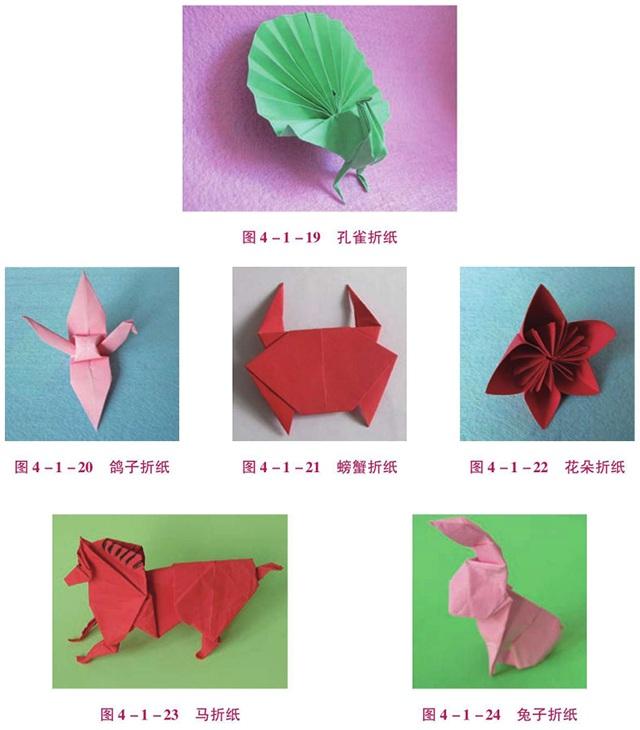 学生折纸参考作品(2)
