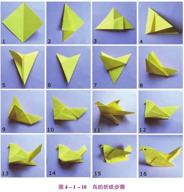 鸟的折纸步骤