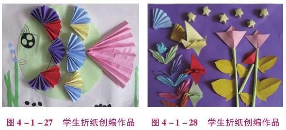 学生折纸创编参考作品(2)