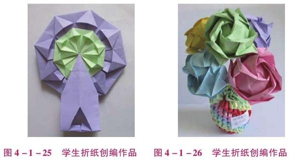 学生折纸创编参考作品(1)