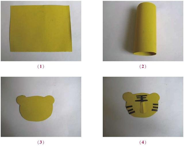 纸立体仿生造型(老虎)的制作步骤(1)