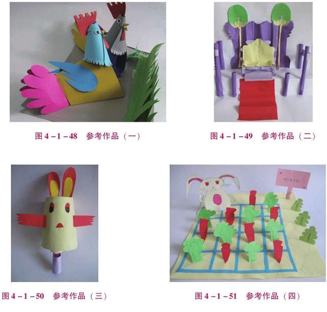 纸立体学生创意参考作品