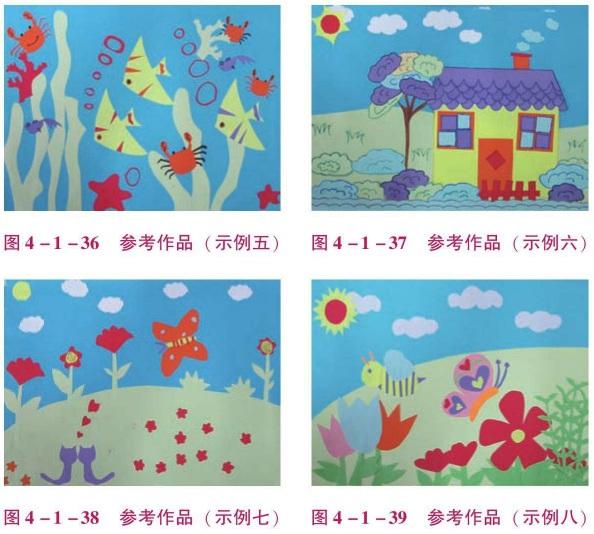 学生创意纸贴画参考作品(2)