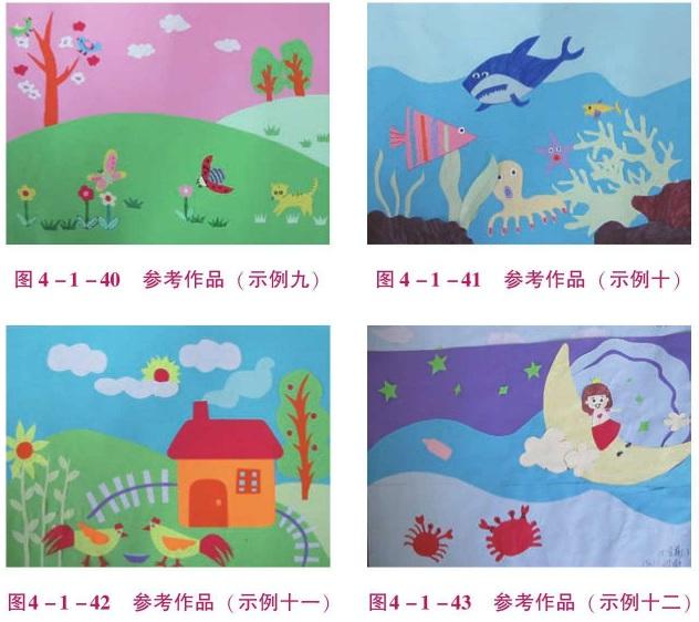 学生创意纸贴画参考作品(3)