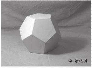 正三角形多面体