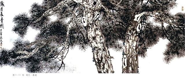 山水画松树的画法