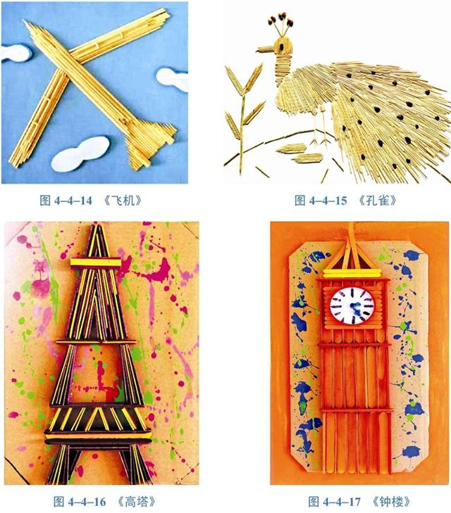 木材创意概述(1)
