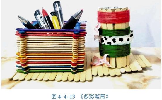 雪糕棍造型作品展示