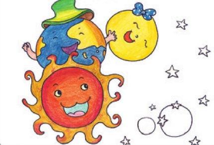 少儿美术技法教程-日月星辰(4)