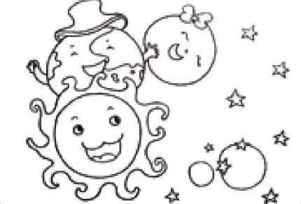 少儿美术技法教程-日月星辰(1)