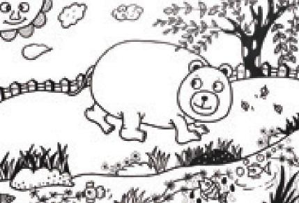 少儿美术技法教程-熊宝宝乐园(1)
