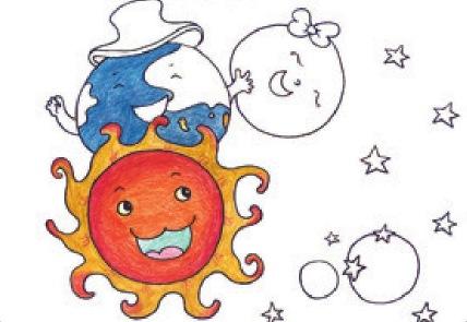 少儿美术技法教程-日月星辰(3)